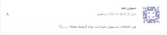 comment 2