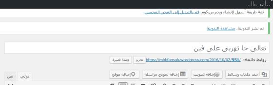 wordpress-default-title